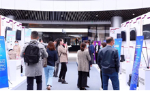 清能德创受邀参加2020清华大学电机系校友年会第二届能源互联网国际创新创业峰会
