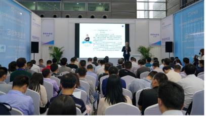 第二十二届高交会中国先进制造业创新论坛圆满结束