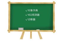 『L7视频教程第四课』EtherCAT总线伺服系统参数设置,一看就会!