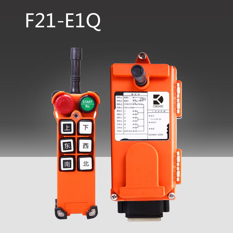 河南禹鼎F21-E1Q 航吊起重机行车双速葫芦工业遥控器无线遥控器