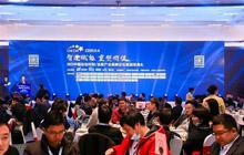 """喜讯!智创电机荣获""""CMCD 2020年度运动控制领域最具成长品牌"""""""