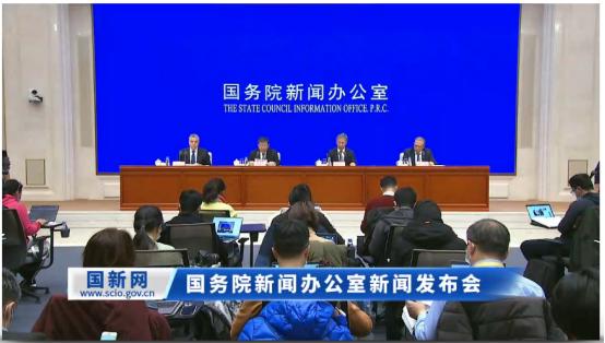 《新时代的中国能源发展》白皮书全文介绍
