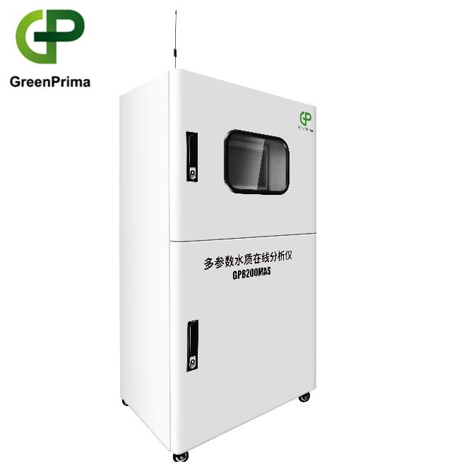 在线农饮水智慧水务监测系统英国GREENPRIMA