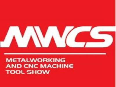 2021�W?3届中国国际工业博览会数控机床与金属加工展
