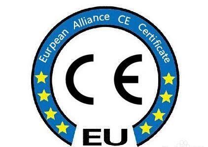 """之山伺服通过""""CE认证"""",设备出口欧洲更有保障"""