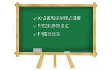 『L7视频教程第五课』内置单轴运动控制PR功能,原来如此简单
