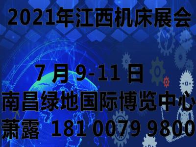 �W�十三届中国�Q�江西)自动化暨机床博览�?></a><div class=