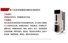 展前预告 研控邀您相约2021 SIAF广州自动化展