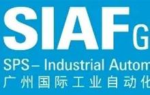 【锦凌电子】JiLN邀请函-广州国际工业自动化技术及装备展览会