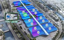 工业自动化方案大Show即将开演,正弦电气与您相约深圳