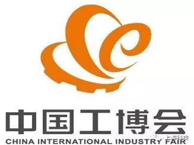 2021�W?3届上���工业博览会/中国工博会(数控机床与金属加工展�Q?></a><div class=
