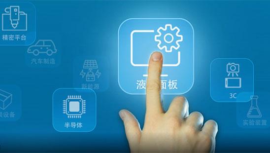直驱在线APP-创新技术直线电机选型参数计算软件