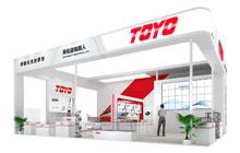 【东佑达】2021年ITES深圳工业展即将开幕,观展指南请查收!