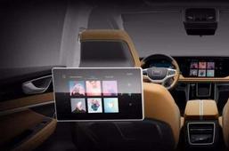 智能网联汽车面临的三重安全风险