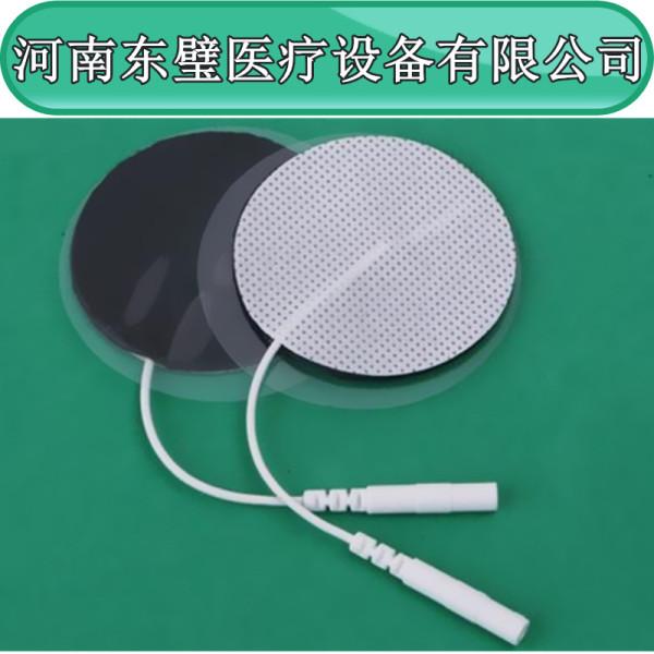中低频理疗电极片