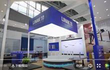 视频 | 2021力纳克(LINAK)广州家具展
