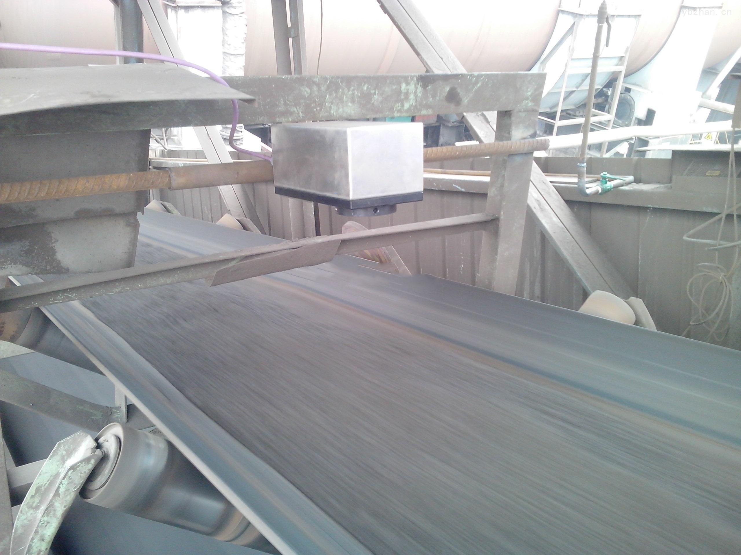 奥通 RGI XIR4在线近红外水分测量系统