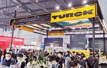 图尔克亮相首届成都国际工业博览会