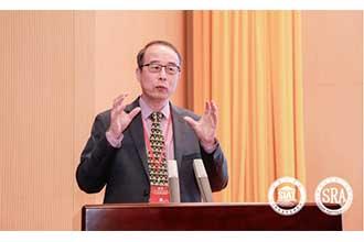 产学研结合 中科院深理工学院院长潘毅出任协会理事长