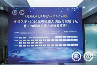 亚德诺半导体公司 (ADI)宣布加入 CC-Link 协会理事会 CC-Link IE TSN 快速普及,加快智能工厂的建设