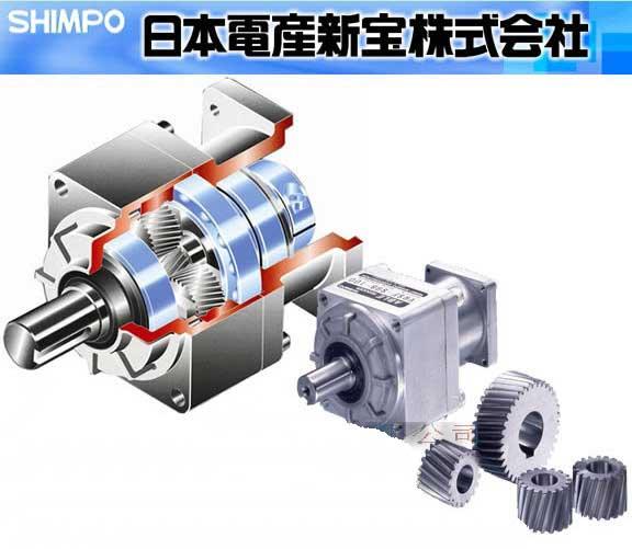 日本电产新宝SHIMPI减速机总代理
