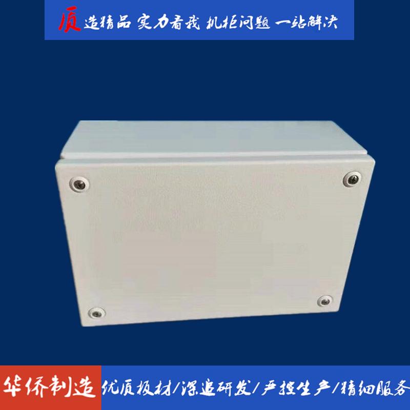 滁州华侨电子KL开关盒接线盒配电箱
