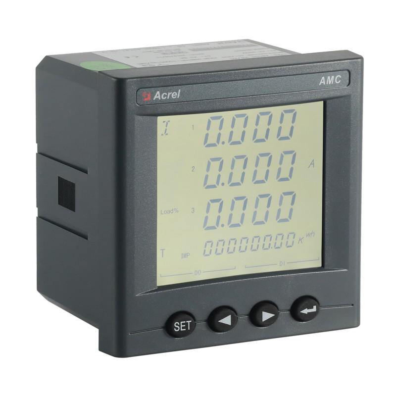 安科瑞AMC96L-E4/KC智能多功能电表嵌入安装