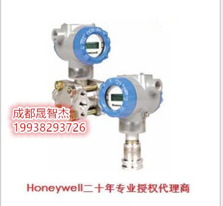 霍尼韦尔温度变送器