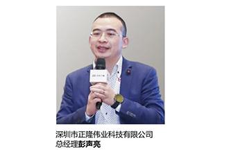 中国制造业正转向高质量增长阶段