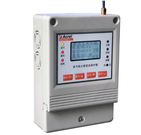 安科瑞ASCP200-1型电气防火限流式保护器