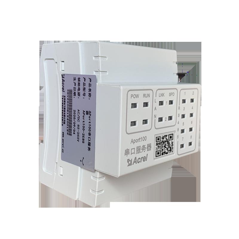 安科瑞APort100串口服务器