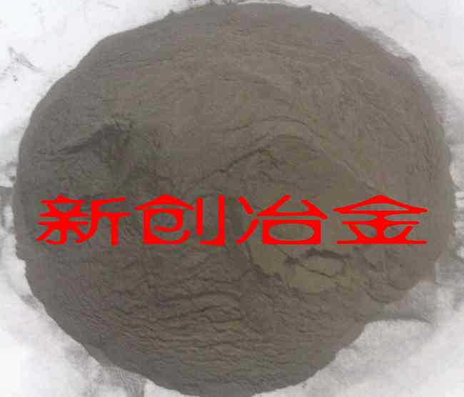 雾化低硅铁粉