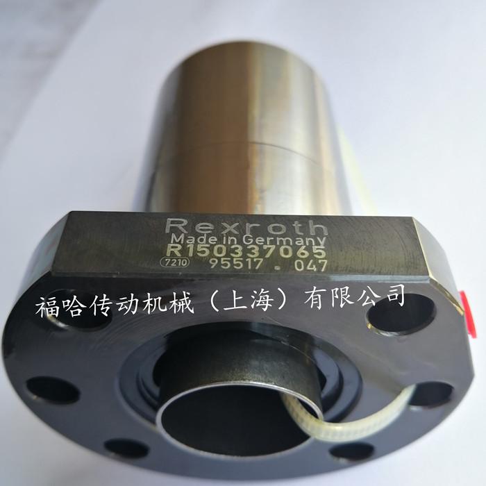 R150337065福哈传动力士乐螺母R150237065导套滚珠轴承