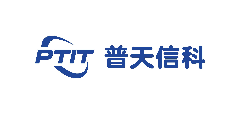 成都普天信科通讯技术有限公司