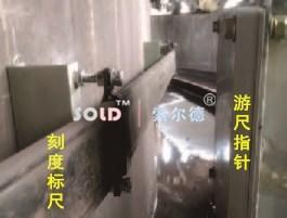 环冷卸灰小车定位控制系统