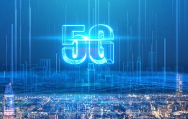 5G测试设备需要高性能的芯片方案