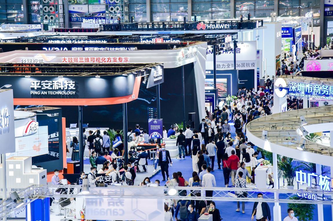 """科技智造未来,2021最值得期待的科技盛事——深圳""""高交会"""""""