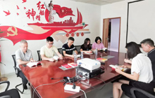 【正弦】正弦电气热烈庆祝中国共产党成立100周年