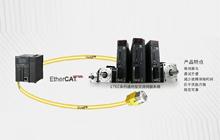 【雷赛智能】雷赛L7EC系列伺服适配基恩士PLC实现运动控制