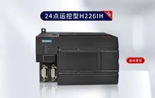 """【合信】创新不断,合信CTH200""""拳头产品""""I6面市"""