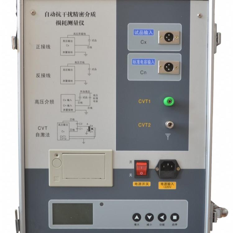 四川峨眉山RC-800F高压介质损耗测试仪