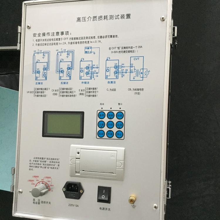 吉海RC-800F高压介质损耗测试仪