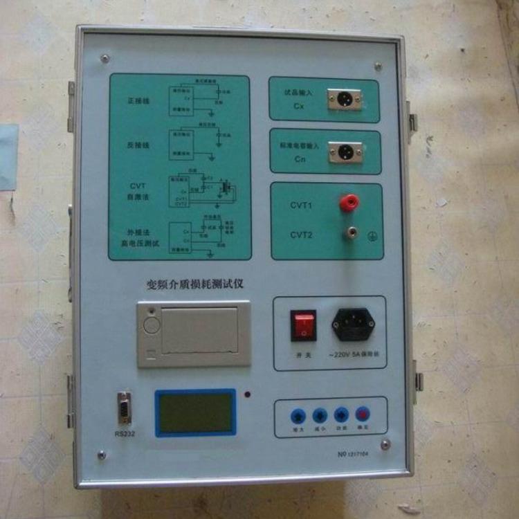西藏RC-800F高压介质损耗测试仪