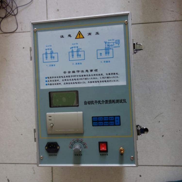 资阳RC-800F高压介质损耗测试仪