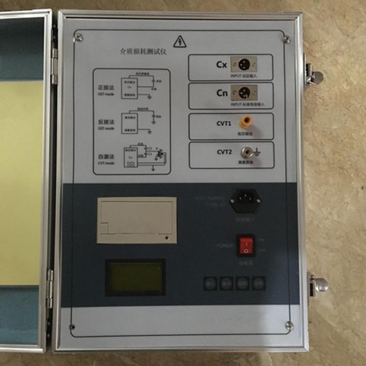南阳RC-800F高压介质损耗测试仪的厂家