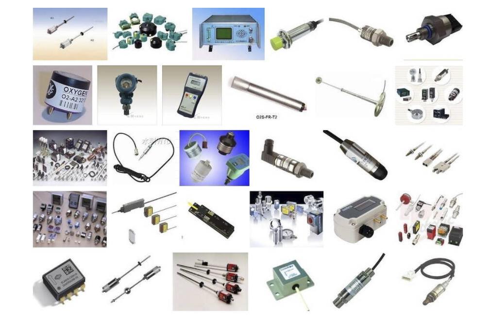 传感器是什么?其主要特性指标有哪些?
