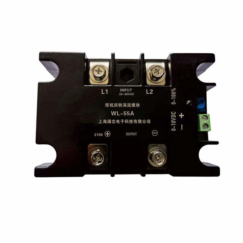 满志 塔机配件 WL-55A塔机回转涡流模块  回转控制器