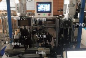 永宏 PLC 应用于全自动裁线剥皮双头端子压着机