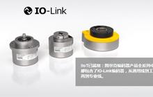 【图尔克】带COM3快速接口的IO-LINK编码器