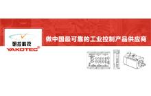 【研控解决方案】锡膏印刷设备高效高精度应用